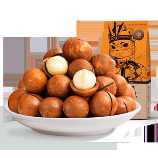推薦_【三隻松鼠_夏威夷果265gx2】營養零食小吃堅果仁奶油口味