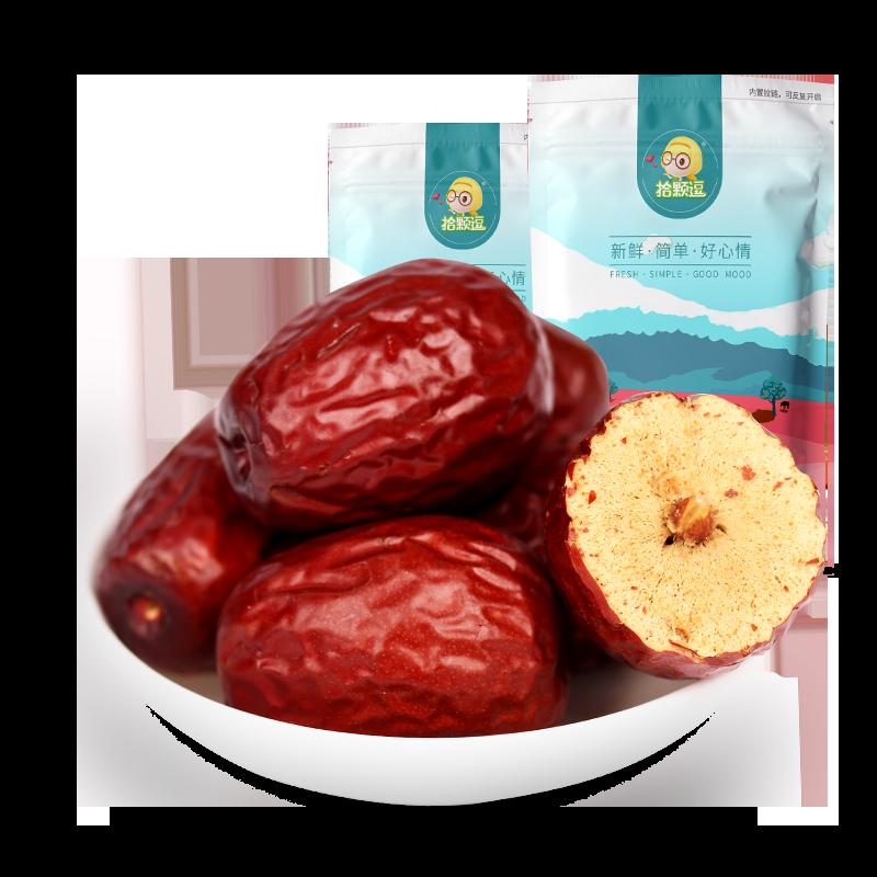 拾颗逗和田枣红枣和田大枣新疆特产精品枣正宗500g一级独立包装