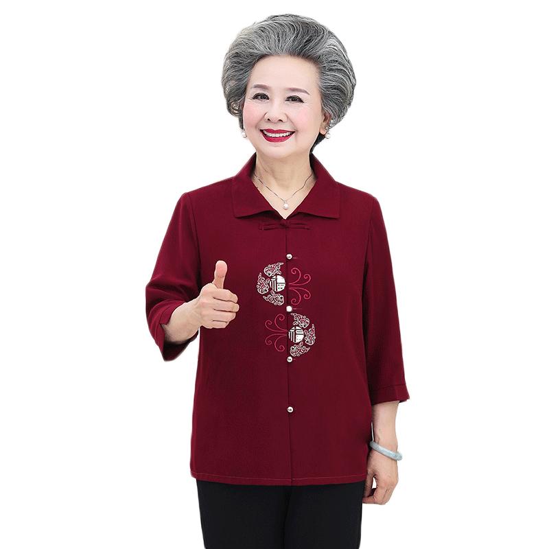 夏装奶奶套装老年中袖短袖上衣衬衫60岁女装衣服老人妈妈太太衬衣
