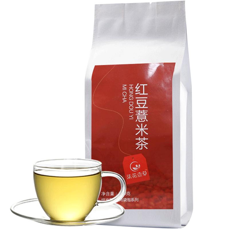 赤小豆濕气养生茶红豆薏米茶
