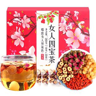【20包】序木堂桂圆红枣枸杞茶四宝茶