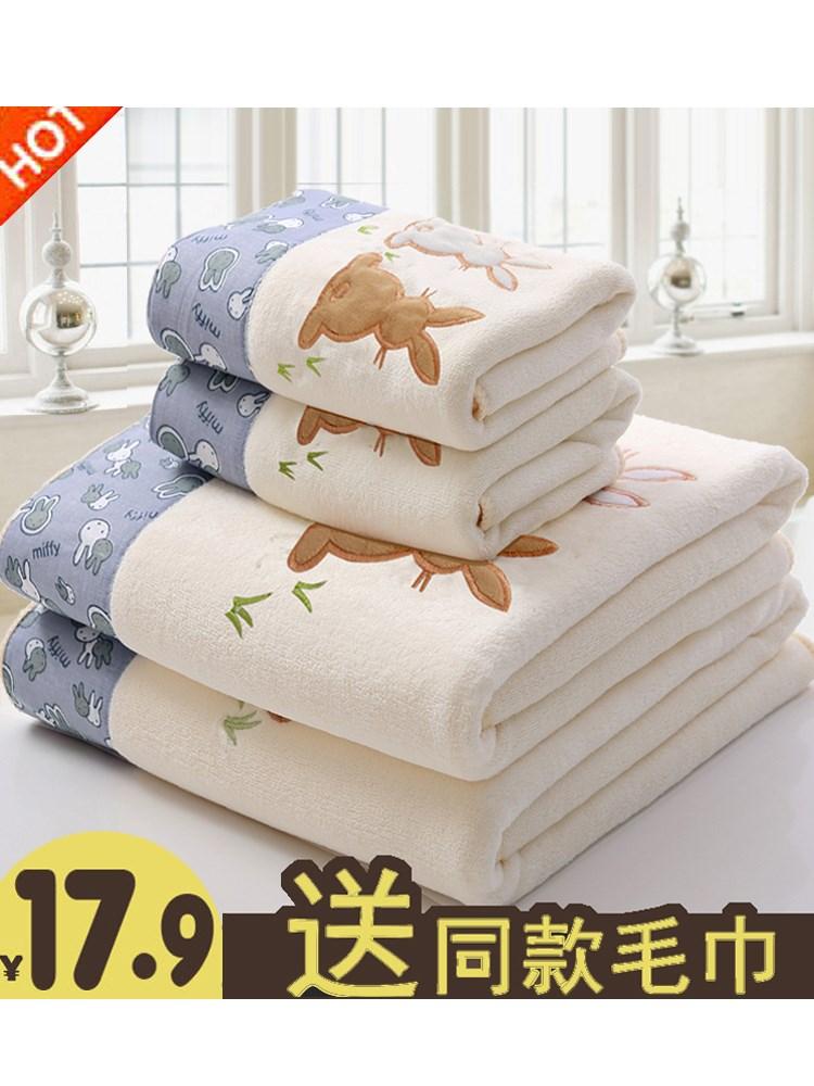 .洗澡后用的毛巾洗澡围巾浴巾裹身浴巾毛巾两条超强吸水擦身体。