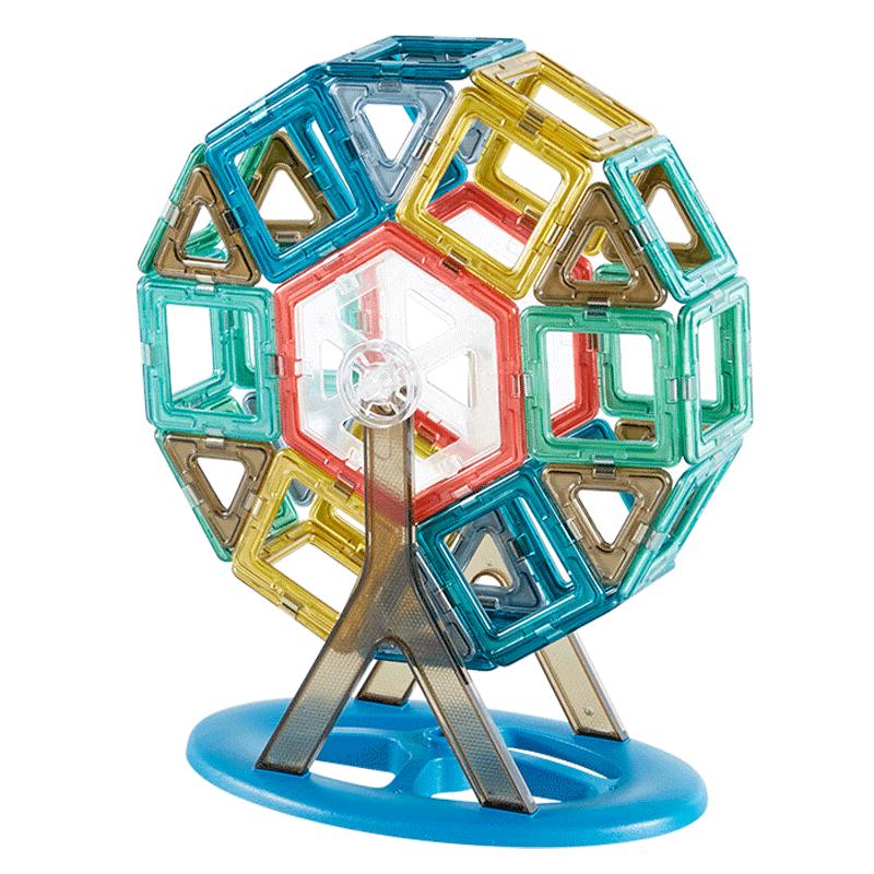【可优比】磁力片积木30件套