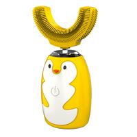 艾诗摩尔儿童电动牙刷u型电动自动超声波充电式硅胶软毛2-3-6-8岁