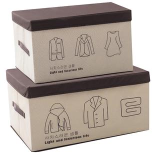 家用神器可折叠布艺装衣服柜收纳箱
