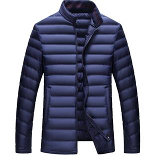 南极人轻薄款男秋冬季新款羽绒服