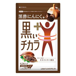 日本lion獅王大蒜6件套保持黑醋