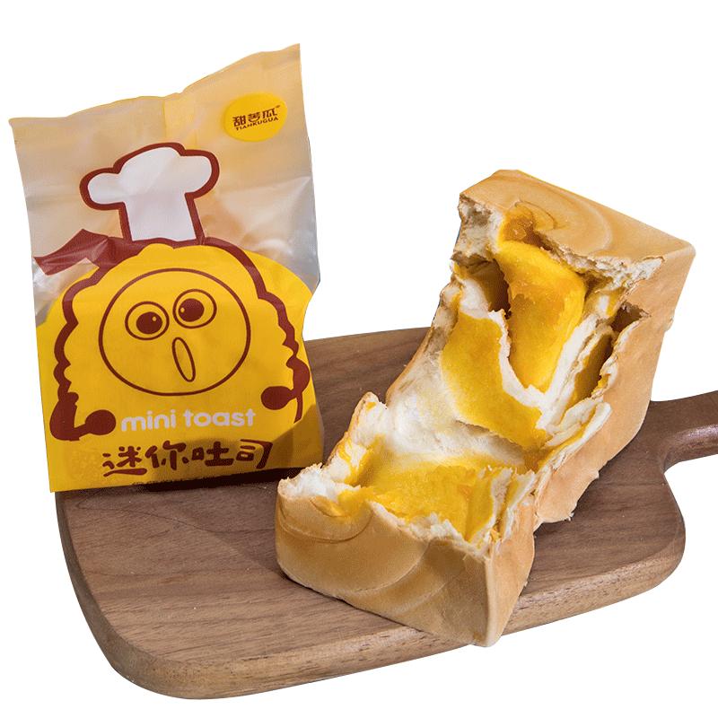 甜苦瓜咸蛋黄手撕面包纯奶香夹心吐司手工营养早餐休闲零食品90g