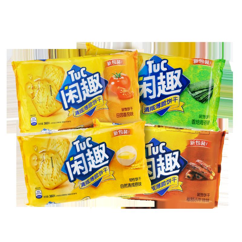 【亿滋官方】闲趣4口味饼干90*8包