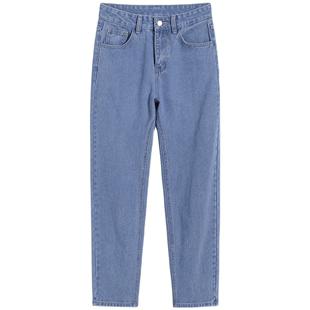 衣品天成2020新款秋季經典直筒褲女高腰鬆緊顯瘦卷邊九分牛仔褲子