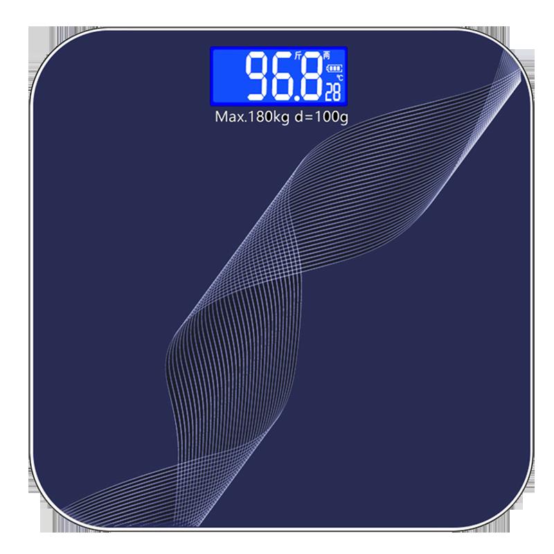 电子秤体重秤成人精准充电家用健康人体秤女生减肥称重计测体重秤