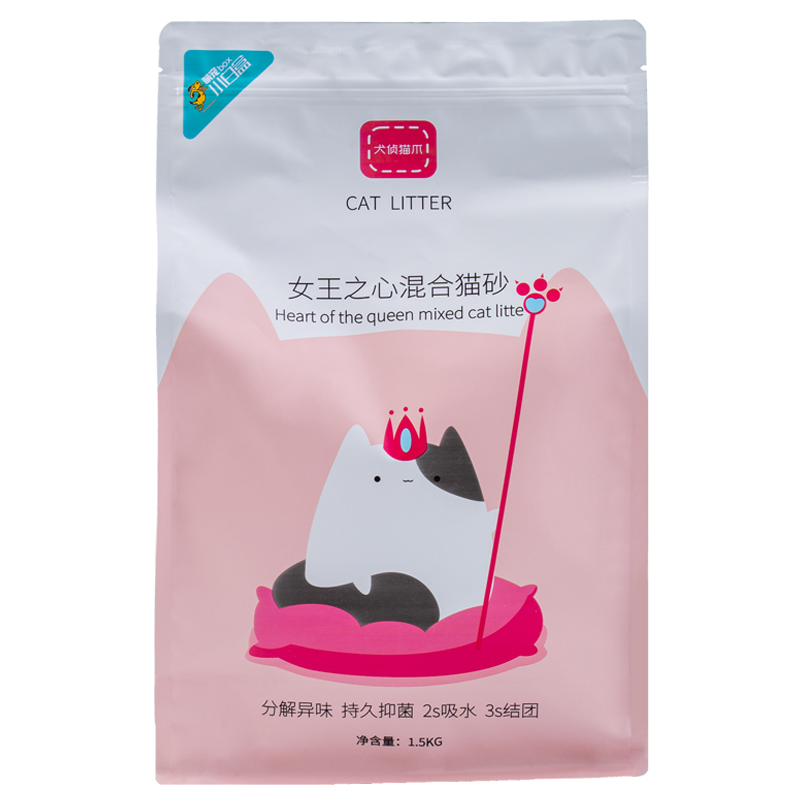 蓝氏女王之心混合猫砂天然豆腐