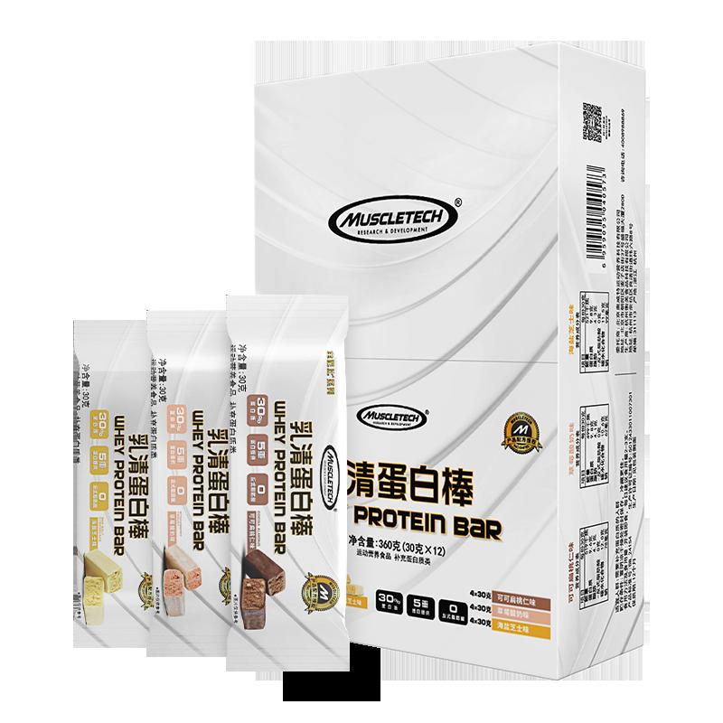 肌肉科技蛋白能量棒营养代餐12支