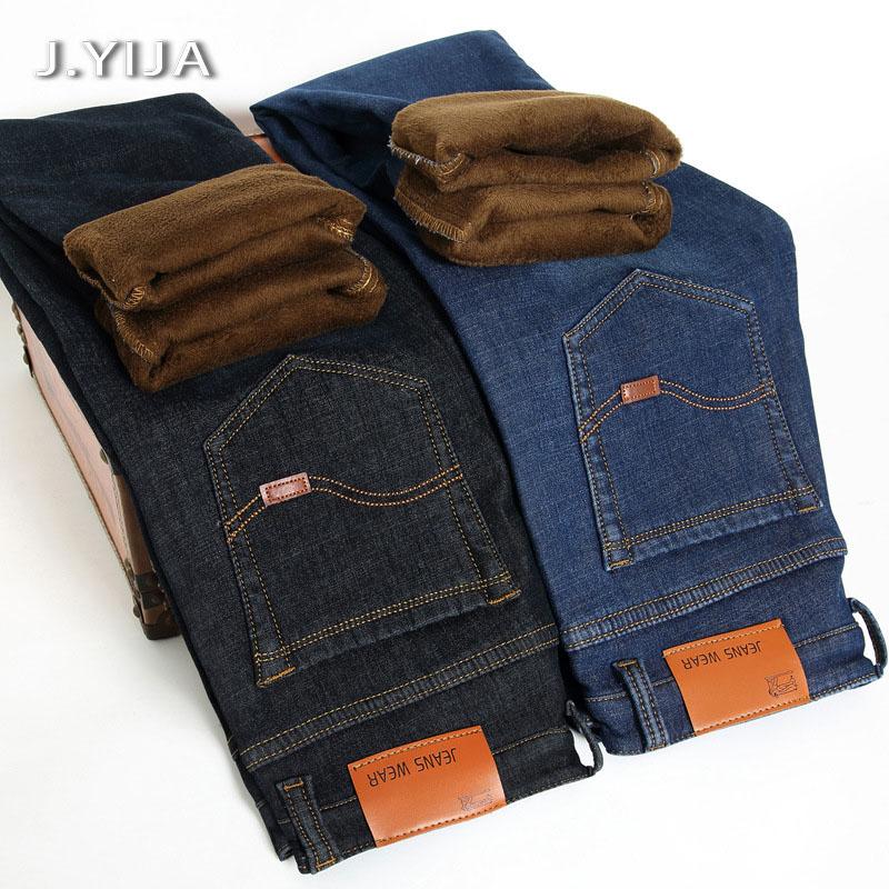 2020男式牛仔裤直筒加绒保暖
