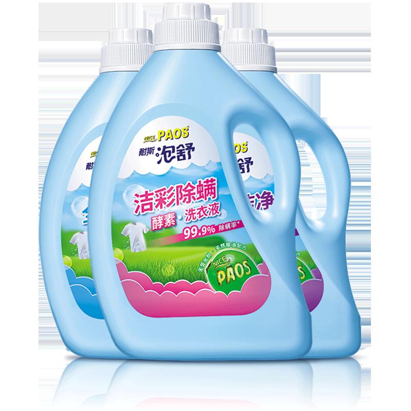 耐斯泡舒酵素洗衣液香味持久薰衣草家庭装家用实惠装促销组合装