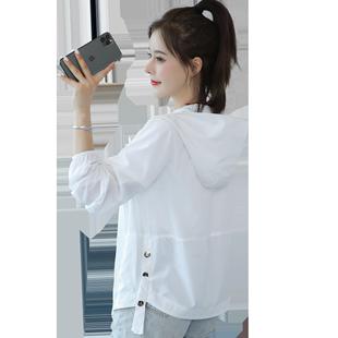防曬衣女短款2020新款夏薄款ins潮外套透氣長袖防曬服女韓版洋氣