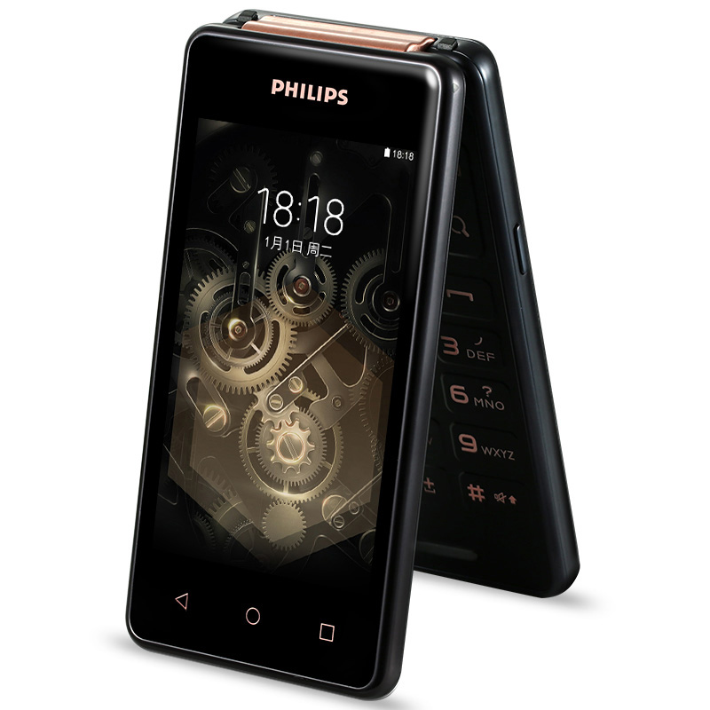 Philips/飞利浦 S351F V989  4G 双大屏 商务 翻盖 智能 手机V800