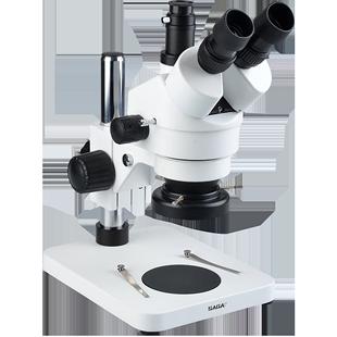 三目體視顯微鏡手機專業維修高清電子電路主板檢測解剖珠寶放大鏡