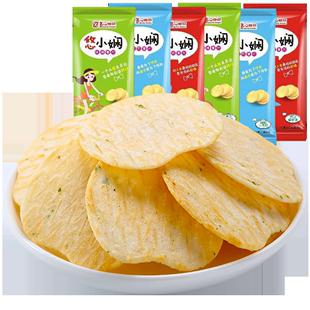 真心薯片牛肉鲜虾烧烤味薯片6袋