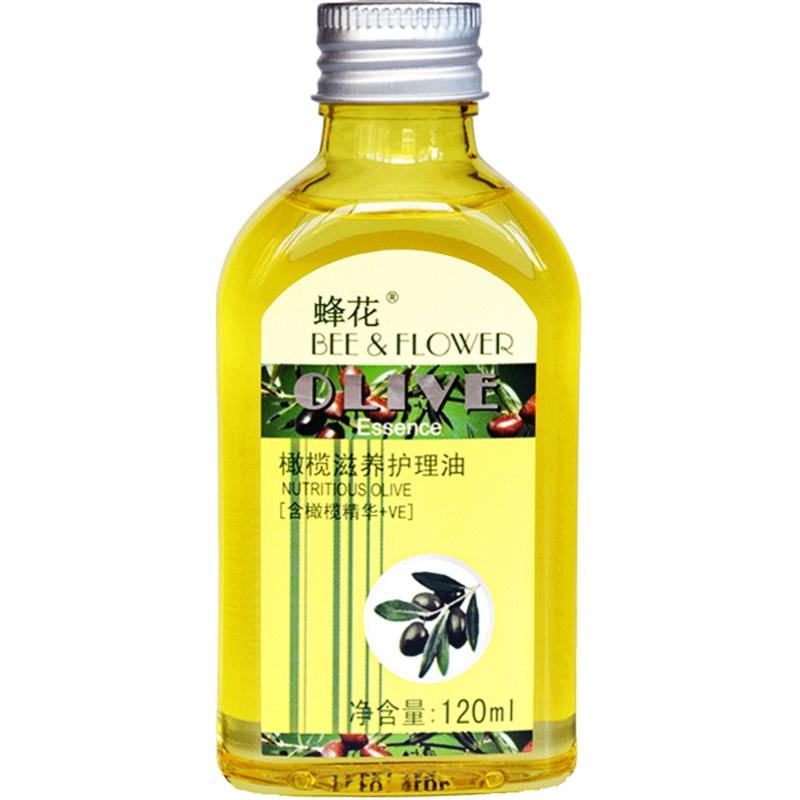 蜂花橄榄滋养护理油全身120ml精油用后反馈