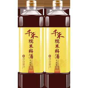 千禾糯米家庭装1l*2瓶装零添加料酒