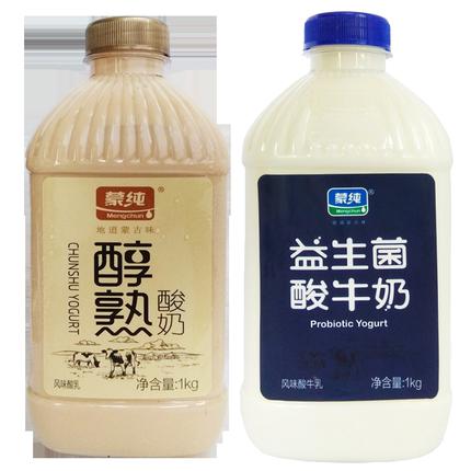 蒙纯醇熟酸奶1g times 2桶装益生菌