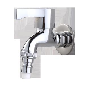 天煦全自动洗衣机龙头全铜体4分自动止水专用水龙头接头水嘴家用
