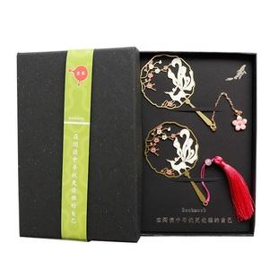 九尾狐教师节古典中国风金属书签