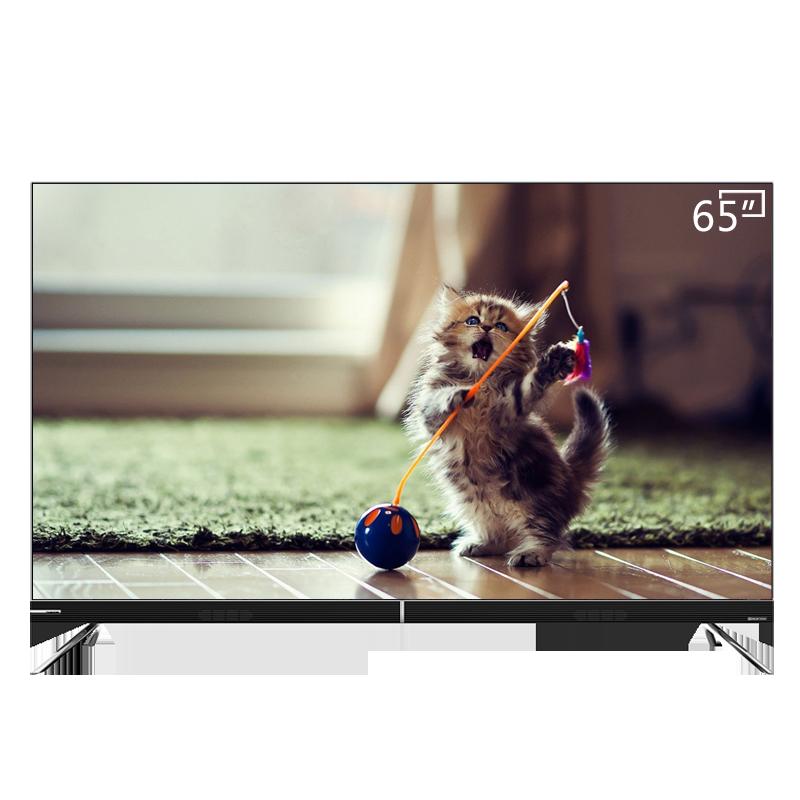 长虹65D8P 65英寸AIoT智慧物联远场语音全面屏4K超清液晶电视机70