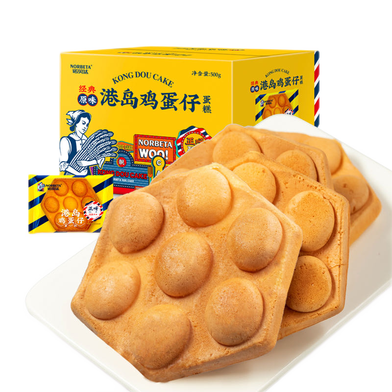 诺贝达整箱面包营养早餐港式鸡蛋仔糕点充饥夜宵零食小吃网红蛋糕