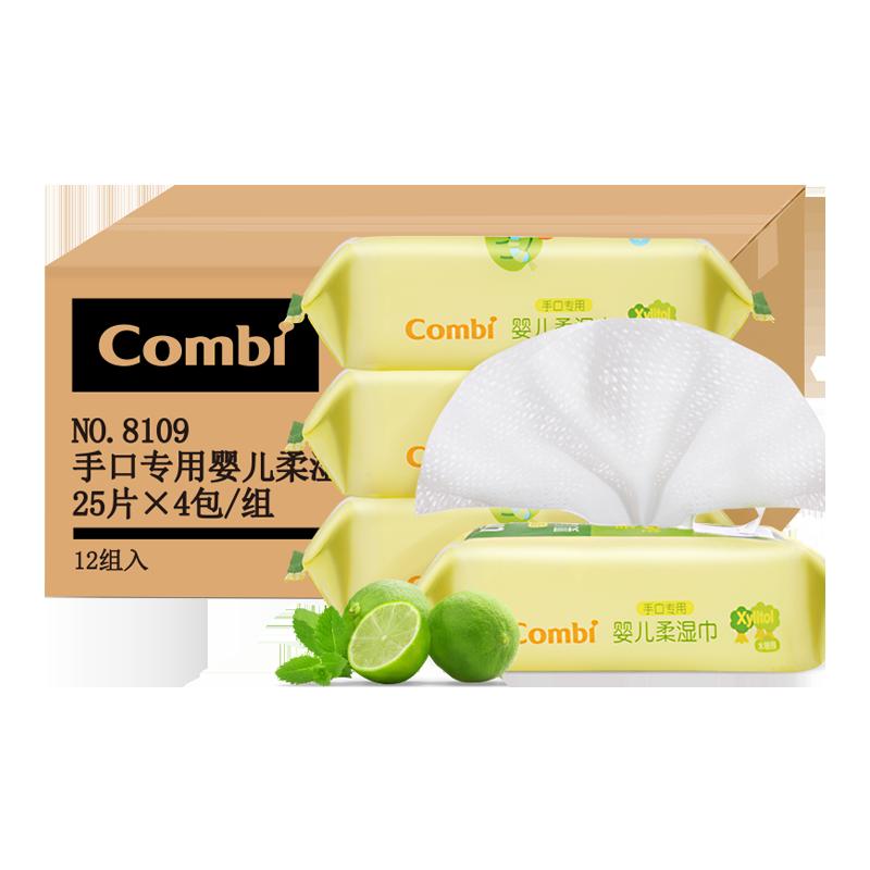 Combi康贝婴儿湿巾*4包*12组