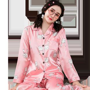 春秋季冰丝长袖长裤韩版仿真睡衣