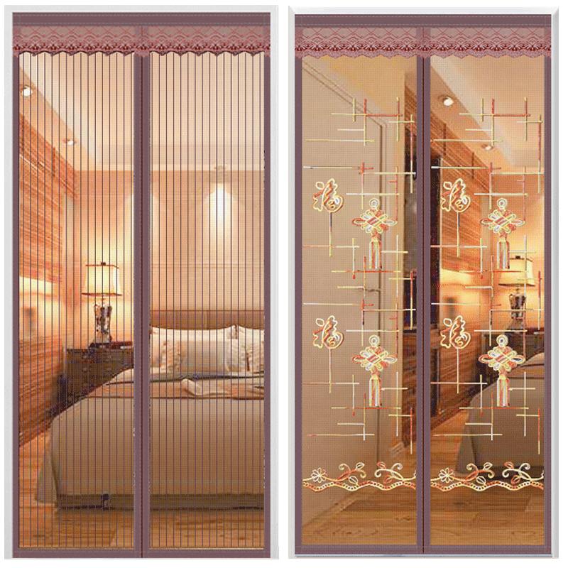 门帘夏季防蚊磁铁对吸家用网纱窗卧室魔术贴隔断高档磁性自吸蚊帐