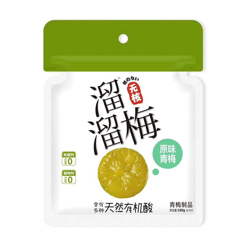 【溜溜梅 无核青梅100g】休闲食品网红零食梅饼梅片话梅