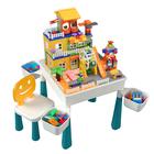 儿童多功能积木桌子3宝宝拼装益智男孩女孩6岁玩具智力动脑游戏桌