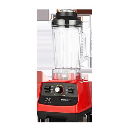 海盘商用奶茶店碎冰机刨冰豆浆机