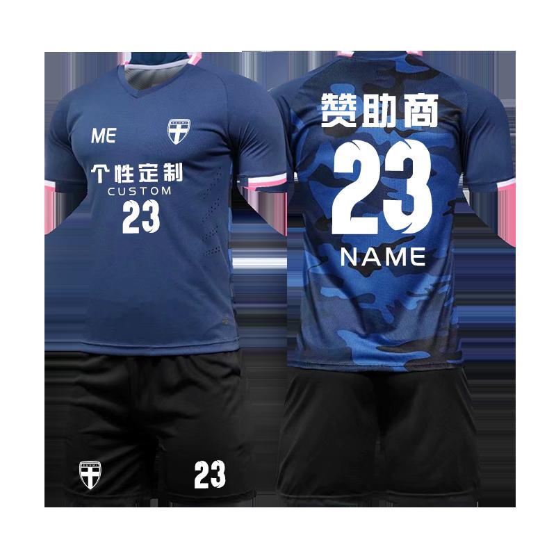 足球运动套装新款足球衣服男成人比赛训练服短袖学生队服团购定制