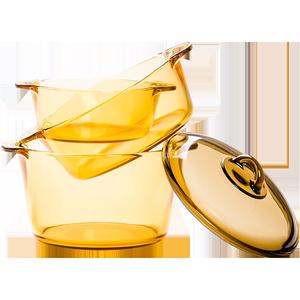 进口乐美雅玻璃锅耐高温燃气透明琥珀锅家用砂锅汤锅炖锅多功能锅