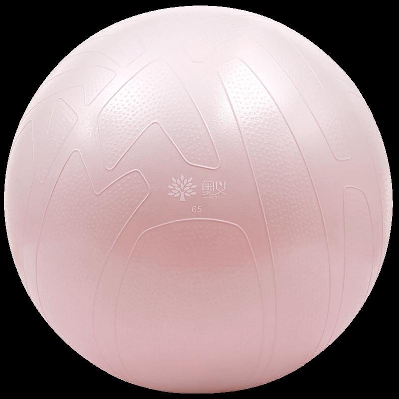 瑜伽球加厚防爆正品健身球儿童感统训练大龙球孕妇专用助产减肥球