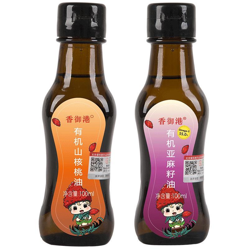 【2瓶装】婴儿辅食有机亚麻籽油