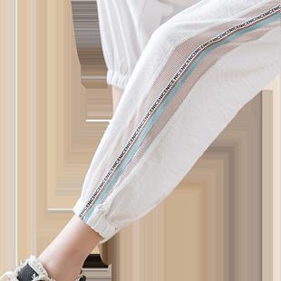 冰丝运动裤夏季宽松阔腿灯笼女裤子
