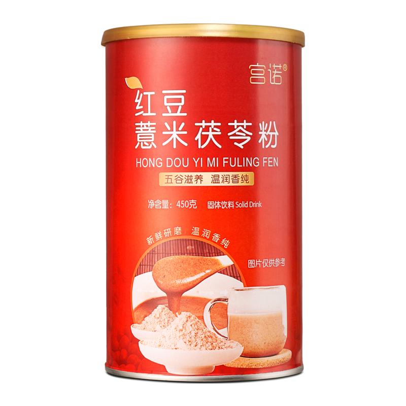 【明星推荐】红豆薏米茯苓粉450g