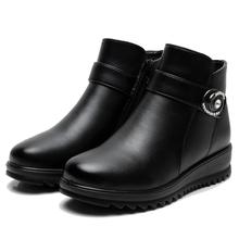 冬季妈妈棉鞋加绒防滑软底短靴