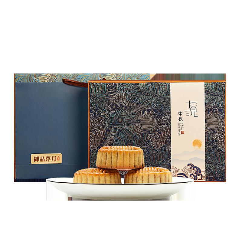 台峡月饼 中秋送礼礼盒装月饼广式牛肉南瓜蔓越莓馅多口味送礼