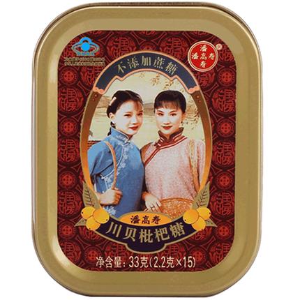 【送5盒本品】潘高寿不含蔗糖润喉糖