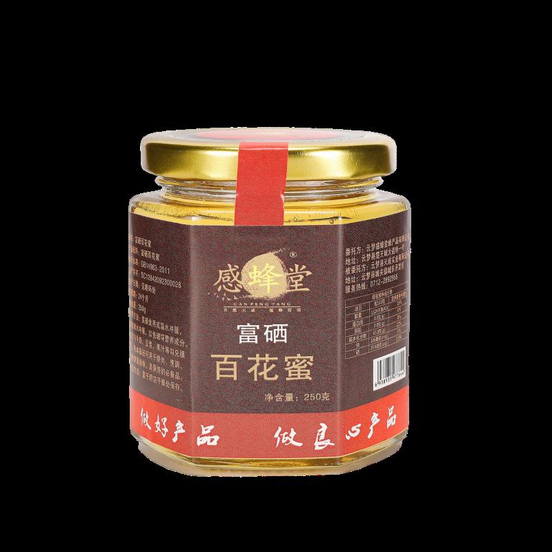 感蜂堂纯正天然野生蜂蜜250克