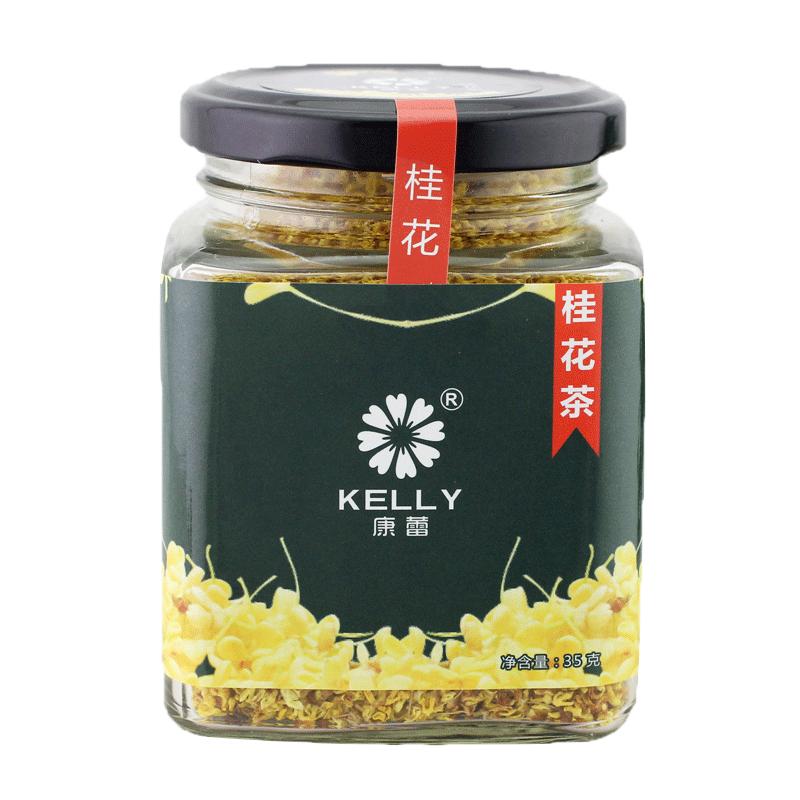 康蕾桂花茶泡水食用罐装浓香型茶叶