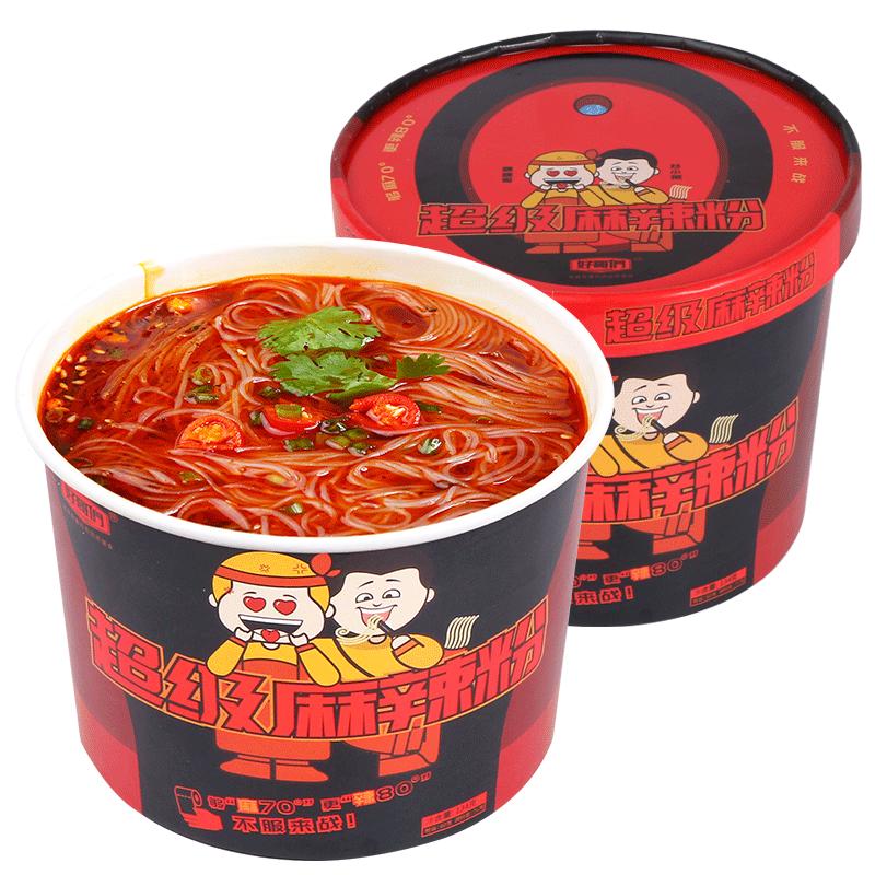 好哥们重庆正宗6桶酸辣粉米线
