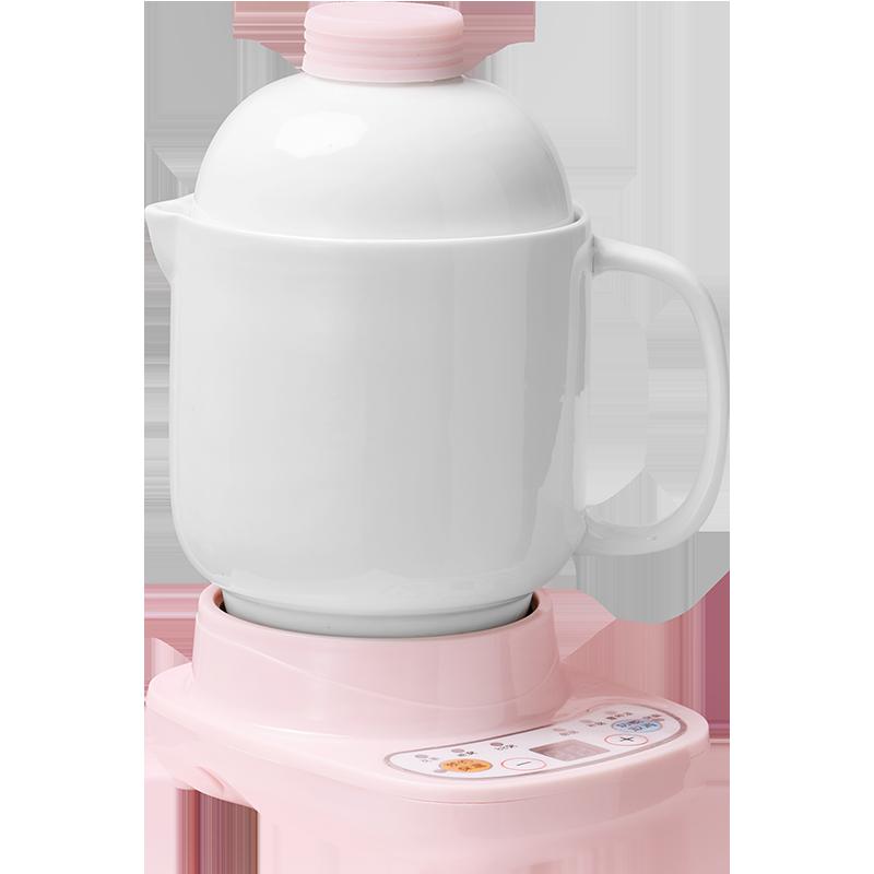多功能养生杯电炖杯2人电热杯电煮杯小型煮粥杯便携式迷你煲粥杯