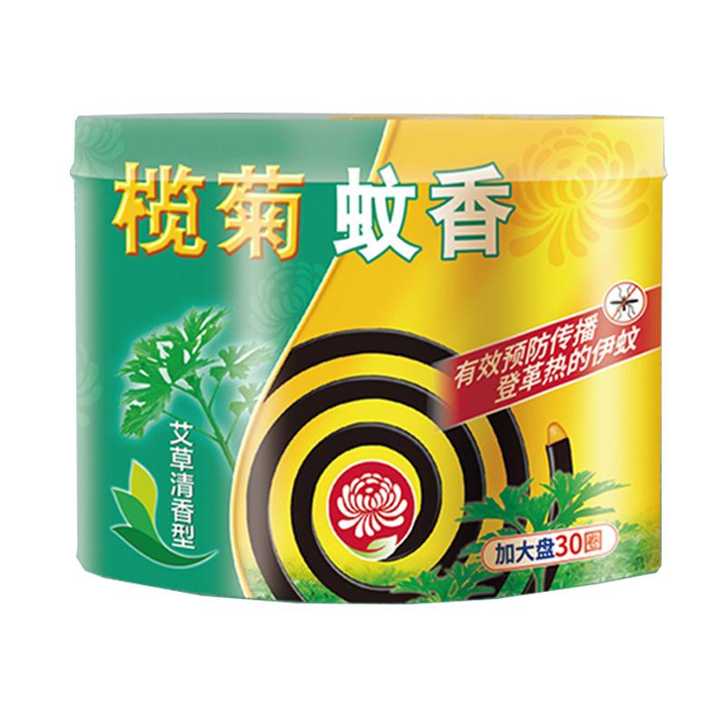 榄菊蚊香艾草30圈